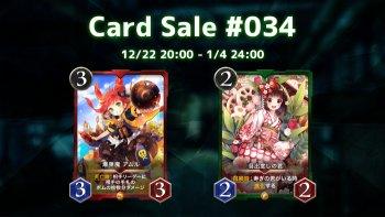 TCG区块链游戏《CryptoSpells》新年卡牌开始发售!好运公主伴你过好年!