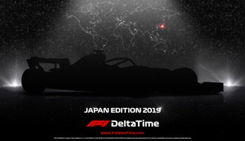 """Don't miss the """"Japan Edition 2019"""" car, new NFT available in F1 Delta Time"""