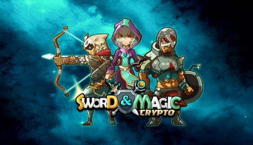加密 剑与魔法