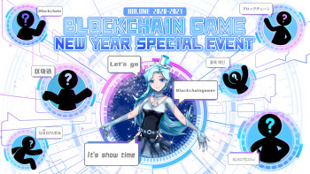 [JBB.ONE] Blockchain Game New Year Special Event