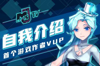 【Ms.J 孑様】首个区块链游戏Vup正式出道!