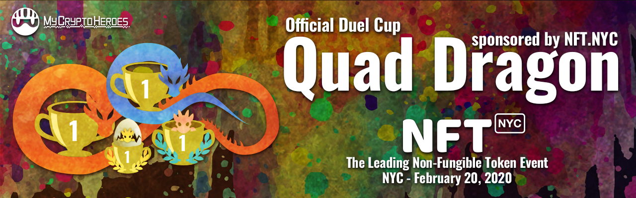 "Official Duel Cup ""Quad Dragons"" UTC Dec 13th Start!!"
