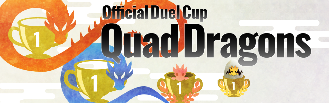 "[event]Official Duel Cup ""Quad Dragons""(*Oct 15th updated)"