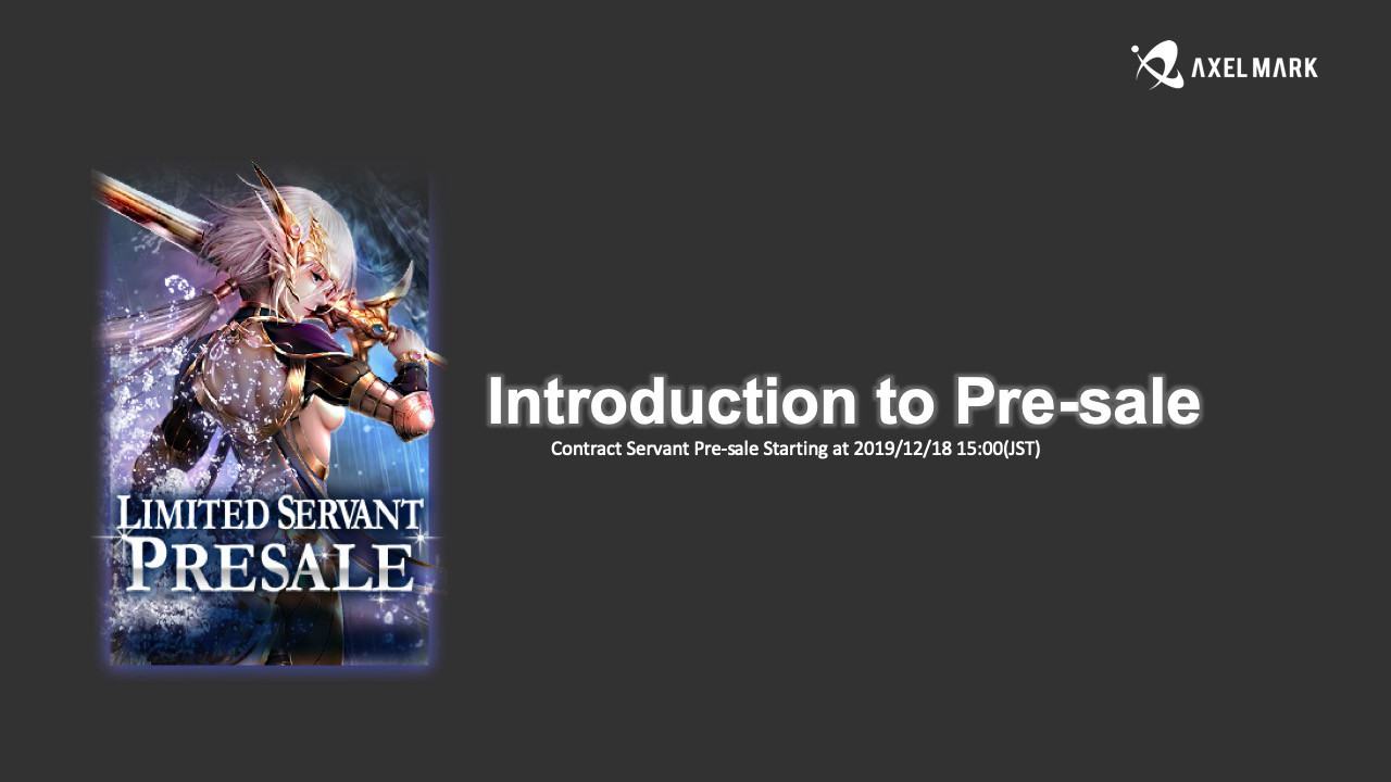 Introduction to Pre-Sale
