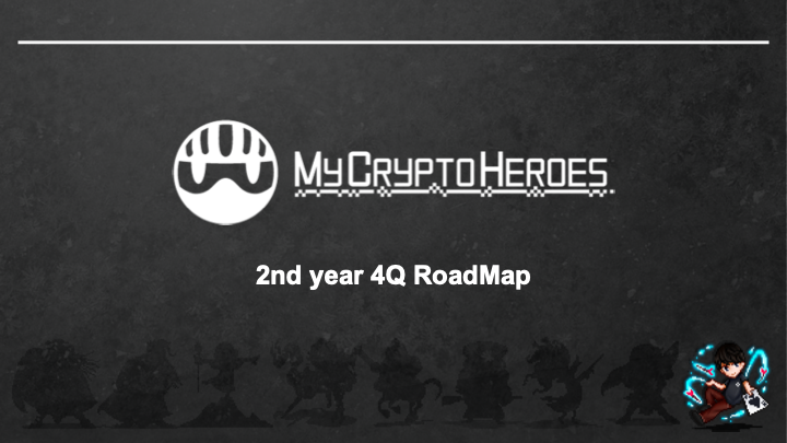 [2020 4Q Jul-Sep]Road-Map——MCH