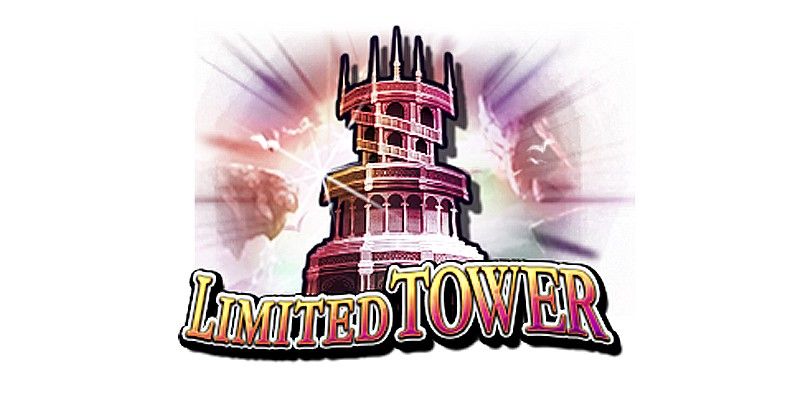 Limited Tower