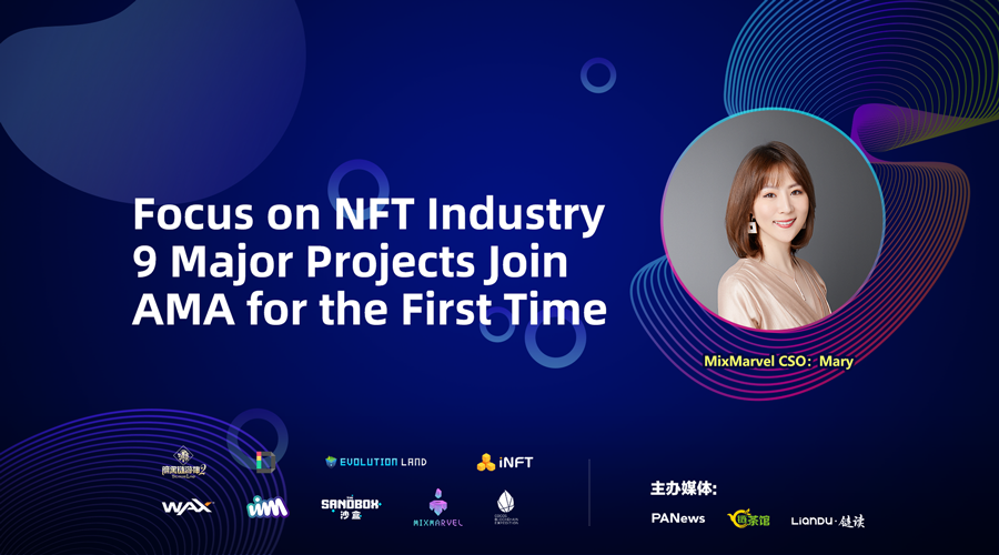 MixMarvel CSO was invited to participate in the Online AMA with 9 Leading Projects Focusing on the NFT Industry